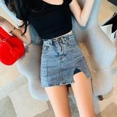 高腰開叉牛仔半身裙女夏2020年新款網紅超火包臀a字裙褲裙短裙子