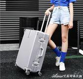 旅行箱萬向輪拉桿箱行李箱女男20密碼箱包24寸學生28皮箱子艾美時尚衣櫥YYS
