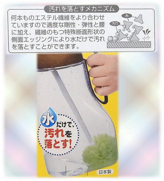 【波克貓哈日網】日本製 便利商品◇清潔刷系列◇《冷水壺清潔》