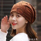 包頭帽女封頂棉質月子套頭化療帽子女薄夏透氣光頭帽堆堆帽空調帽 芊惠衣屋