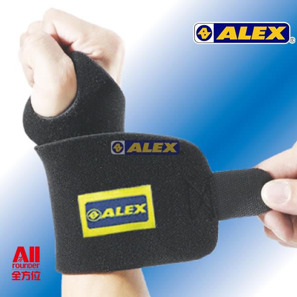 預購品【ALEX 專業護具】護具/護腕 調整型連指護腕 (T07)【全方位運動戶外館】