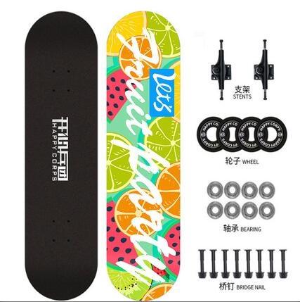 滑板 專業滑板初學者女生短板青少年成年男刷街公路四輪雙翹滑板車兒童TW【快速出貨八折鉅惠】