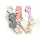 彼得兔/比得兔 防滑全毛巾半統寶寶襪9~12cm(顏色隨機出貨)SK542[衛立兒生活館]