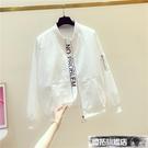 春秋新款短款外套女韓版立領棒球服寬鬆夾克字母飛行服上衣潮