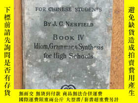 二手書博民逛書店English罕見Grammar Series for Chin