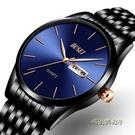 超薄時尚潮流機械精鋼帶石英錶手錶簡約男士腕錶學生防水男錶「時尚彩紅屋」