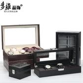 手錶盒歐式皮質手錶盒收納盒腕錶展示盒機械錶首飾盒手錶盒子手鍊整理盒