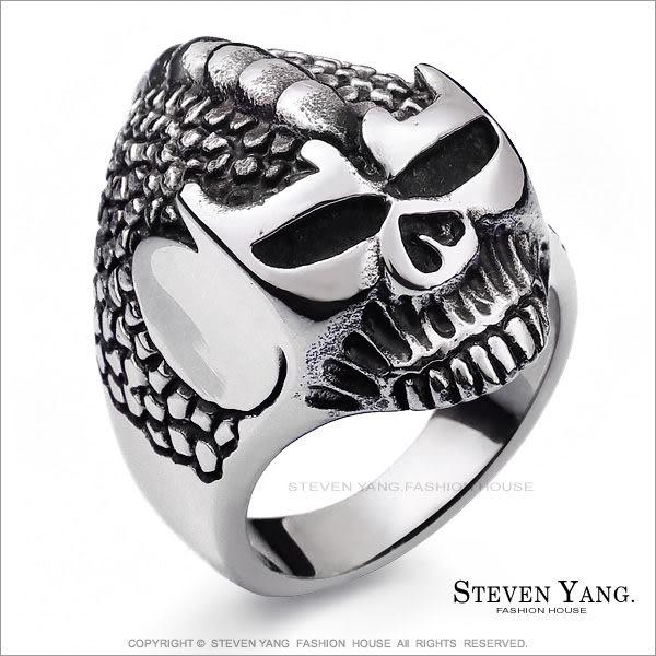 鋼戒指 西德鋼飾「黑暗地獄」骷髏 個性型男