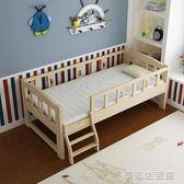 實木兒童床帶護欄小床單人床男孩女孩公主床寶寶邊床加寬拼接大床-享家生活館 IGO