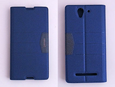 gamax完美系列Sony Xperia C3(D2533)簡約綴色側翻手機保護皮套 磁吸插卡側立內TPU軟殼全包
