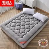 法萊絨床墊榻榻米床褥加厚單人1.5m1.8米雙人床褥子學生宿舍墊被【限時八折】