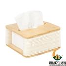 一抽到底紙巾盒風琴抽紙盒創意家用客廳臥室桌面定制logo【創世紀生活館】