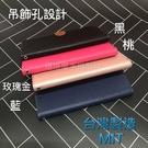 Xiaomi 小米Mi Mix 2/小米Mi Mix 2S《台灣製 新北極星磁扣側掀翻蓋皮套》可立支架手機套書本套保護殼