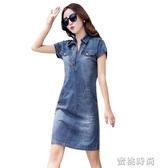 薄款牛仔洋裝2020春夏裝新款大碼女裝V領短袖休閒寬鬆中長款裙『蜜桃時尚』