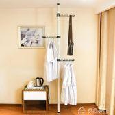 頂天立地衣架室內落地晾衣架掛衣架簡易衣櫃組裝時尚簡約韓式組合igo「多色小屋」