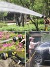 澆花水管洗車澆菜澆水
