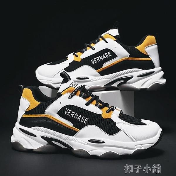 男士休閒鞋男鞋透氣百搭運動鞋潮鞋跑步鞋子【年終盛惠】