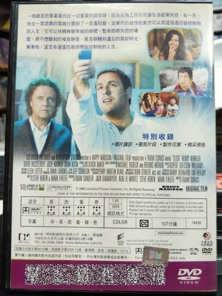 影音專賣店-P11-001-正版DVD-電影【命運好好玩】-經典片 亞當山德勒 凱特貝琴薩 克里斯多佛華肯