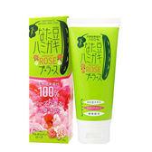 【日本BC-Link】豌豆去異味牙膏加強版玫瑰味150g
