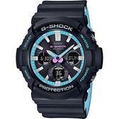 【台南 時代鐘錶 CASIO】卡西歐 G-SHOCK 宏崑公司貨 GAS-100PC-1A 霓虹藍系列太陽能雙顯運動錶