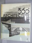 【書寶二手書T1/建築_PAM】360Architecture(2)