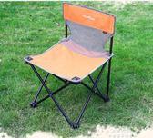 椅子 戶外折疊椅便攜釣魚椅美術生畫畫椅寫生凳子老人遛彎靠背座椅艾莎嚴選YYJ