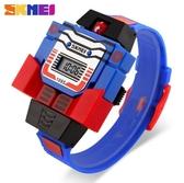 SKMEI 時尚創意手錶 兒童電子錶 可拆超人玩具錶 機器人 SK1095藍 兒童手錶 電子錶 變形金剛 時刻美