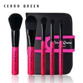 化妝刷彩妝 5支裝化妝刷套裝 紫色 玫紅雙色可選 聖誕交換禮物