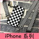 【萌萌噠】iPhone X XR Xs Max 6s 7 8 plus 個性創意 黑白方格保護殼 全包防摔軟殼 斜背常+短掛繩