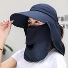 大沿遮陽帽子女夏季防曬遮臉太陽帽戶外出行騎車帽防紫外線休閑帽【快速出貨】