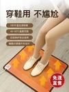 暖腳寶插電電熱加熱墊冬天辦公室桌下髮熱保暖取暖腳墊暖腳神器220v   【全館免運】