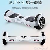 平行智慧電動平衡車成年雙輪代步小孩學生成人兒童8-12兩輪 阿宅便利店