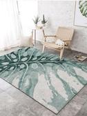 地毯 北歐滿鋪可愛簡約現代門墊客廳茶幾沙發地毯臥室床邊毯長方形地墊 韓流時裳 夏季上新