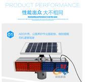 太陽能爆閃燈道路LED施工燈路障四燈雙面燈太陽能信號頻閃燈igo【蘇迪蔓】