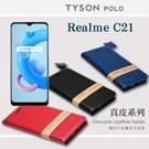 【愛瘋潮】免運 現貨 OPPO Realme C21 頭層牛皮簡約書本皮套 POLO 真皮系列 手機殼 可插卡 可站立