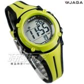JAGA 捷卡 游泳休閒多功能 夜間冷光照明 運動錶 電子錶 M1112-FA