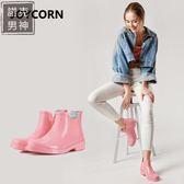 雨鞋 夏季雨鞋女防滑短筒平跟純色亮光橡膠雨靴膠jy【父親節禮物鉅惠】