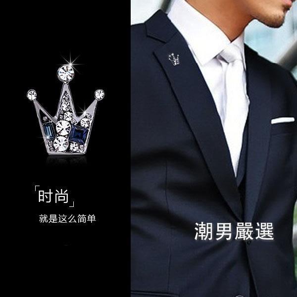 全館一件88折-胸針韓版小皇冠胸針領針男襯衫領扣水晶胸花扣針時尚徽章勛章西裝領花3色