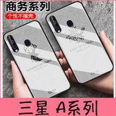 【萌萌噠】三星 Galaxy A50 A60 A70 商務系列 玻璃殼 幸運草 吉祥鹿 全包軟邊+鋼化玻璃背板 手機殼