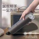 車載大功率吸塵器隨手無線吸塵機颶風車用米家用手持清潔器迷你 快速出貨