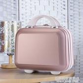 印制logo小女化妝箱包韓版收納包14寸迷你行李箱小手提箱16 NMS名購居家