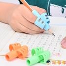 握筆器矯正器幼兒園兒童正姿握筆矯正寫字姿勢糾正器【淘嘟嘟】