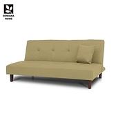 【多瓦娜】波妮貓抓皮DIY沙發床綠色