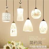 三頭創意餐桌燈時尚個性大氣飯廳LED客廳燈具  台北日光