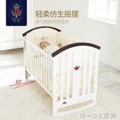 蒂愛嬰兒床實木歐式BB床新生兒搖籃床兒童床多功能帶滾輪可變書桌【帝一3C旗艦】YTL