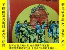 二手書博民逛書店法文原版罕見《花轎淚》自傳體 Le Palanquin des Larmes by Lie Ching 法文原版奇