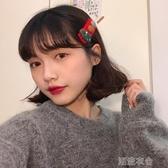 聖誕派對 毛絨針織發夾撞色可愛邊夾ins少女劉海後腦勺發飾品F261 潮流