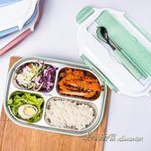 304不銹鋼分格飯盒小學生便當盒兒童保溫餐盤微波爐餐盒【米蘭街頭】