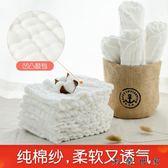 嬰兒純棉尿布棉紗布尿布尿片介子布