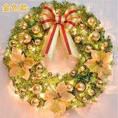 聖誕節裝飾品聖誕樹花環藤條加密80cm酒店商場景布置6050cm門掛飾 東京衣秀igo